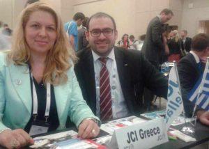 Πανευρωπαϊκό συνέδριο του Διεθνούς Επιμελητηρίου Νέων μεταξύ 3-6 Ιουνίου 2015 στην Κωνσταντινούπολη.